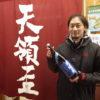 24歳の若者が示した事業承継モデル(新潟県佐渡島)
